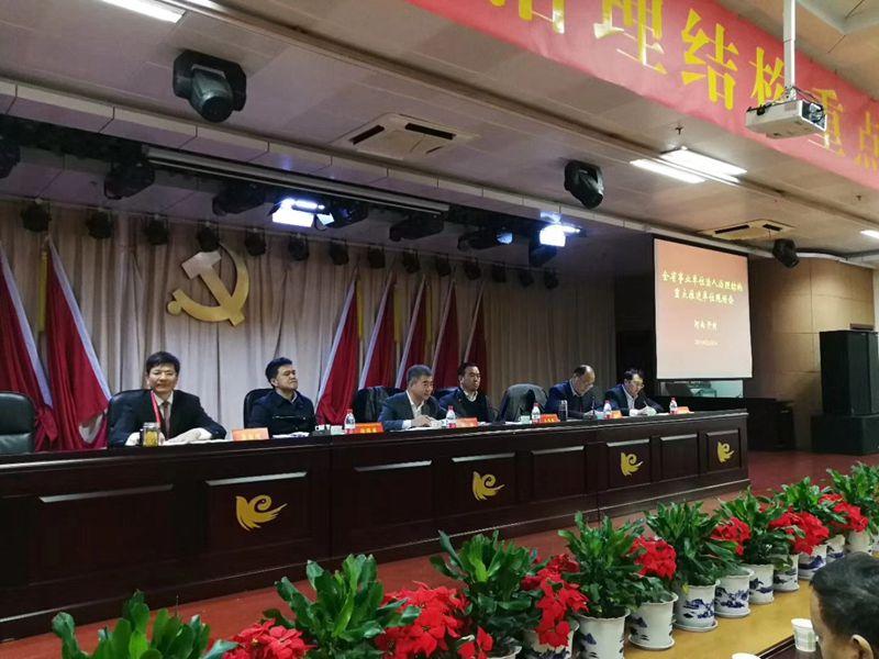 全省事业单位法人治理结构重点推进单位现场会在开封举办